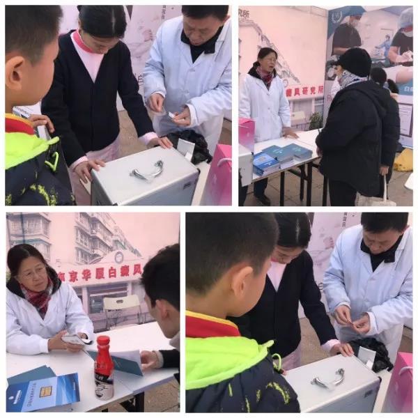 2018江苏动视首届健康生活惠,夏敏主任讲解冬季皮肤日常防护措施